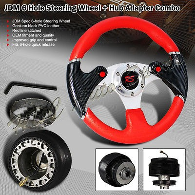 92 95 HONDA CIVIC RED/CARBON STEERING WHEEL+HUB ADAPTER (Fits Integra