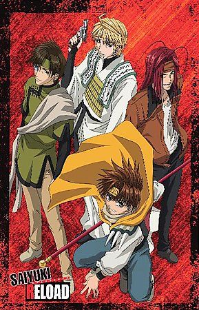 Saiyuki Reload   Complete Series DVD, 2006, 7 Disc Set