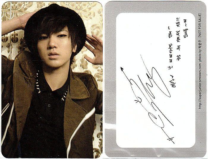 Super Junior 4th BONAMANA Yesung Photo Card SJ SM Exo Infinite SHINee