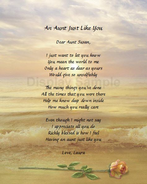 Gift for Aunt Personalized Poem Birthday or Christmas Gift Idea