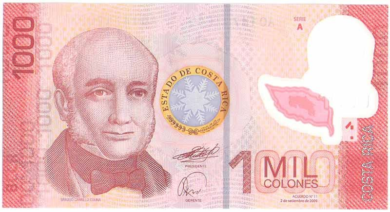 Costa Rica 1000 Dollars   1 mil Colones New Design Beautiful Color