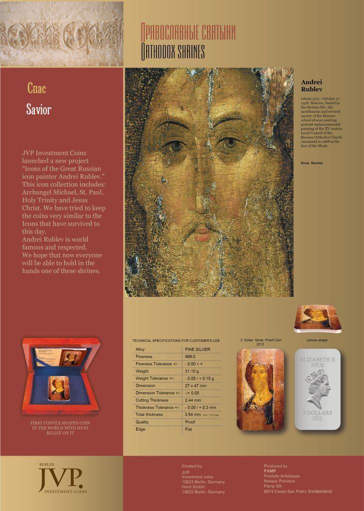 Niue 2012 2$ Andrei Rublev 1Oz Silver icon Savior Jesus Christ