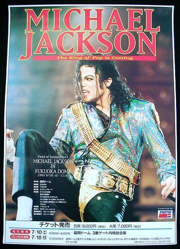 Michael Jackson Dangerous Tour Japan Concert Poster 93