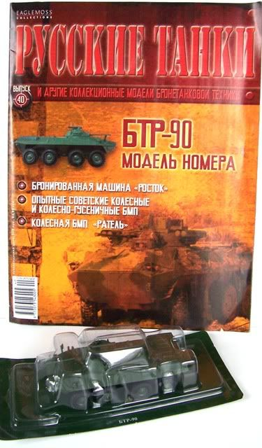 BTR 90 Russian Armoured Personnel Carrier 1 72 Diecast Military Model