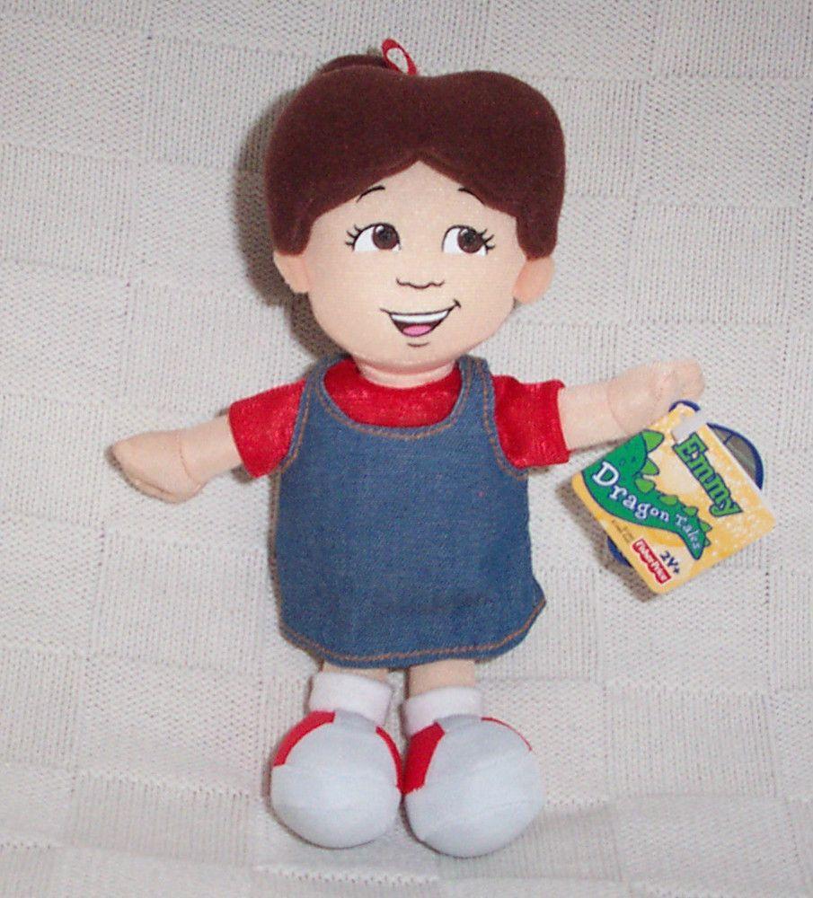 VHTF New NWT Dragon Tales Emmy 8 Plush Doll PBS Kids