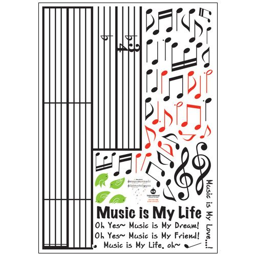Newest Music Is My Life  Wall Sticker Decor Decals Vinyl Art