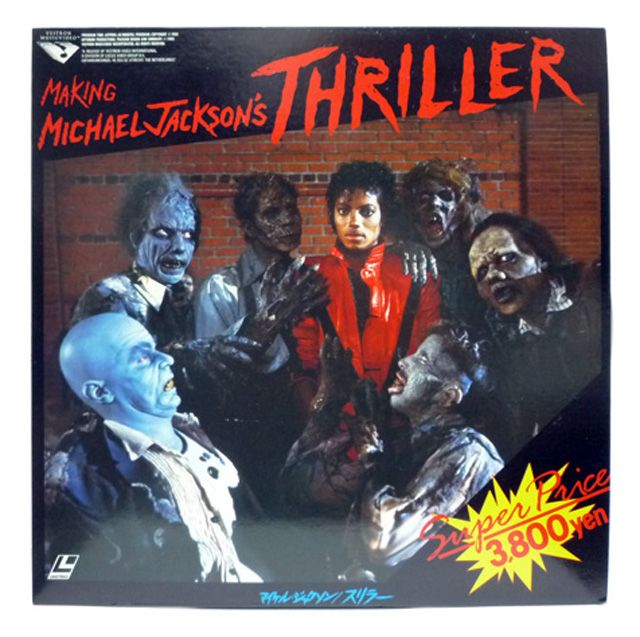 """Japan LD """"Making Michael Jackson's Thriller"""" Beat It Billy Jean and More"""