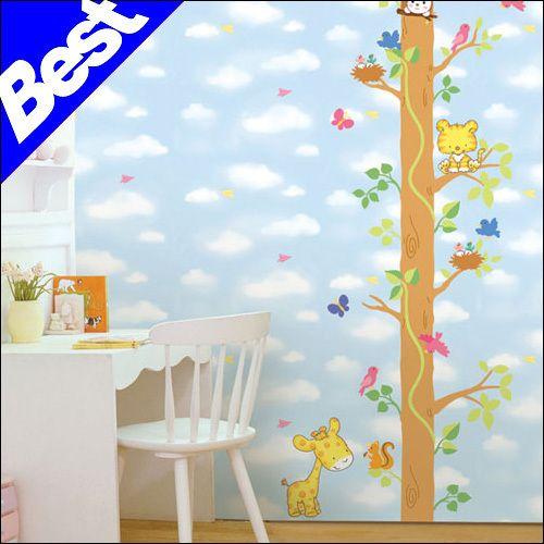 Tree Animal Kids Nursery Wall Stickers Decals Decor